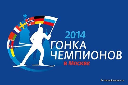biathlon online ergebnisse