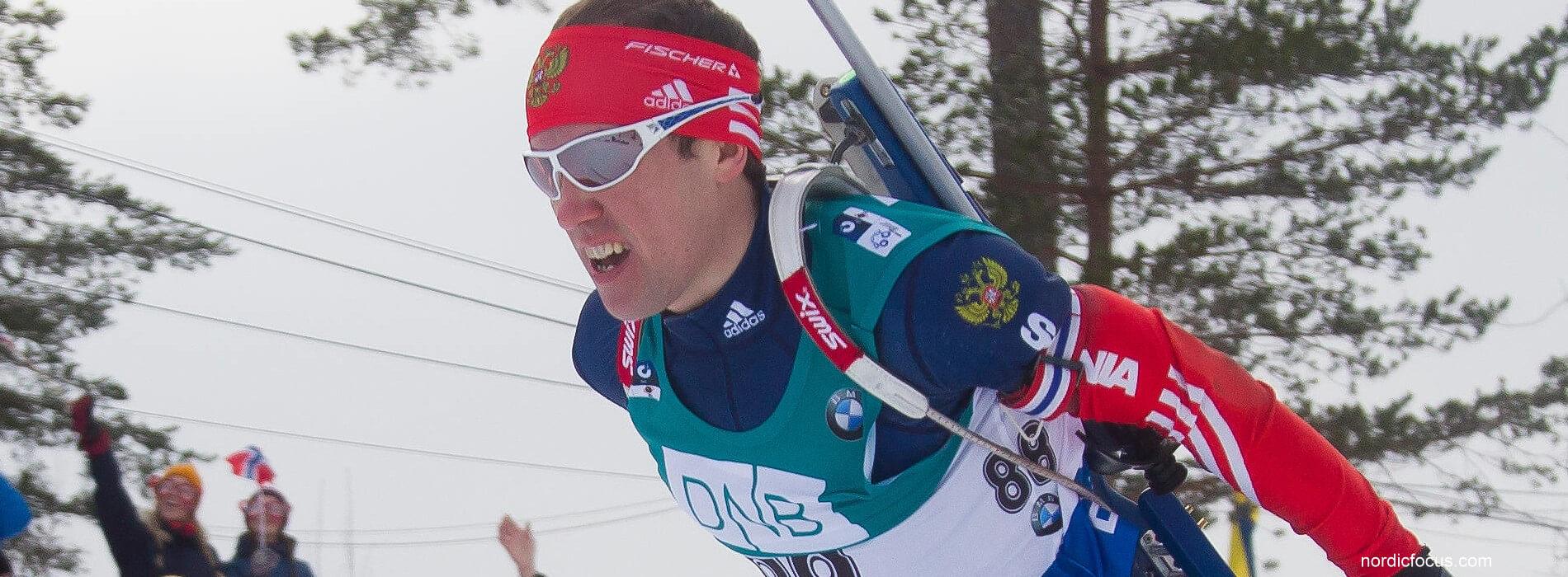 biathlononline