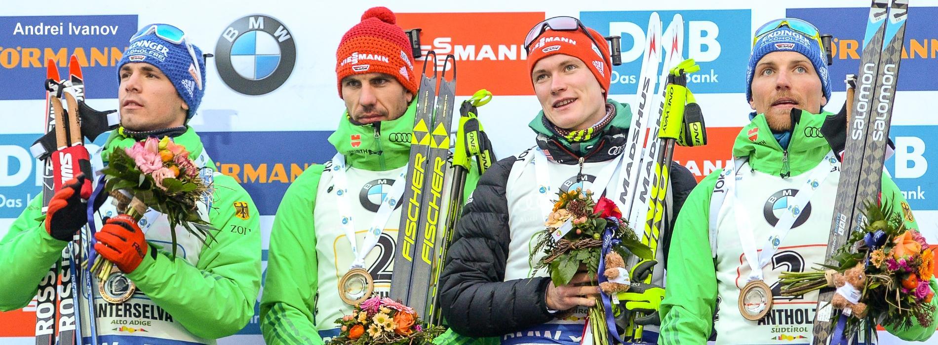 www biathlon online de